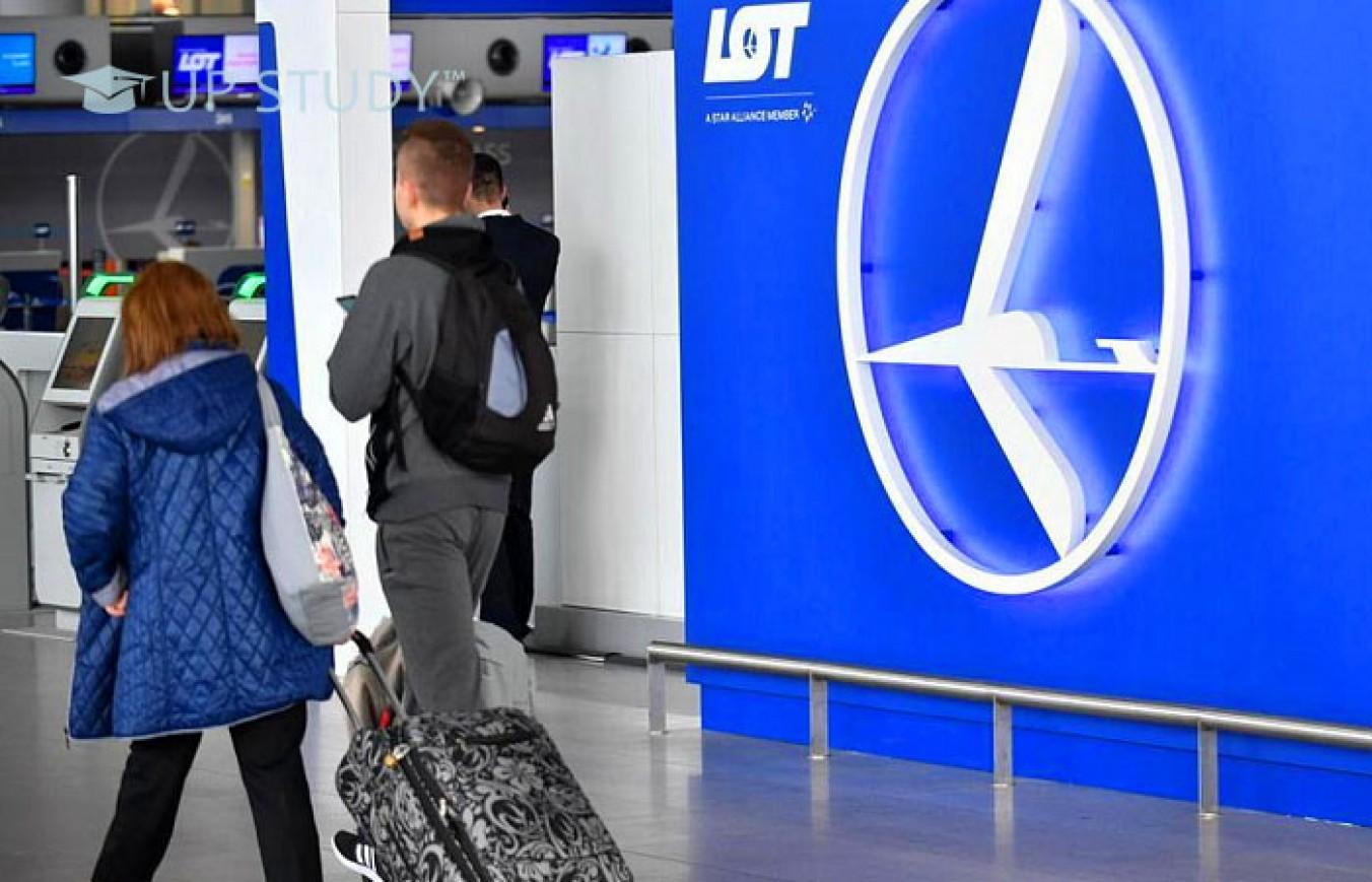 У скільки обійдеться переліт з українських міст до польських, разом з авіакомпанією LОТ?