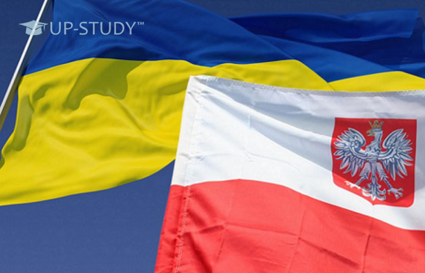 Як подавати документи через польське консульство?