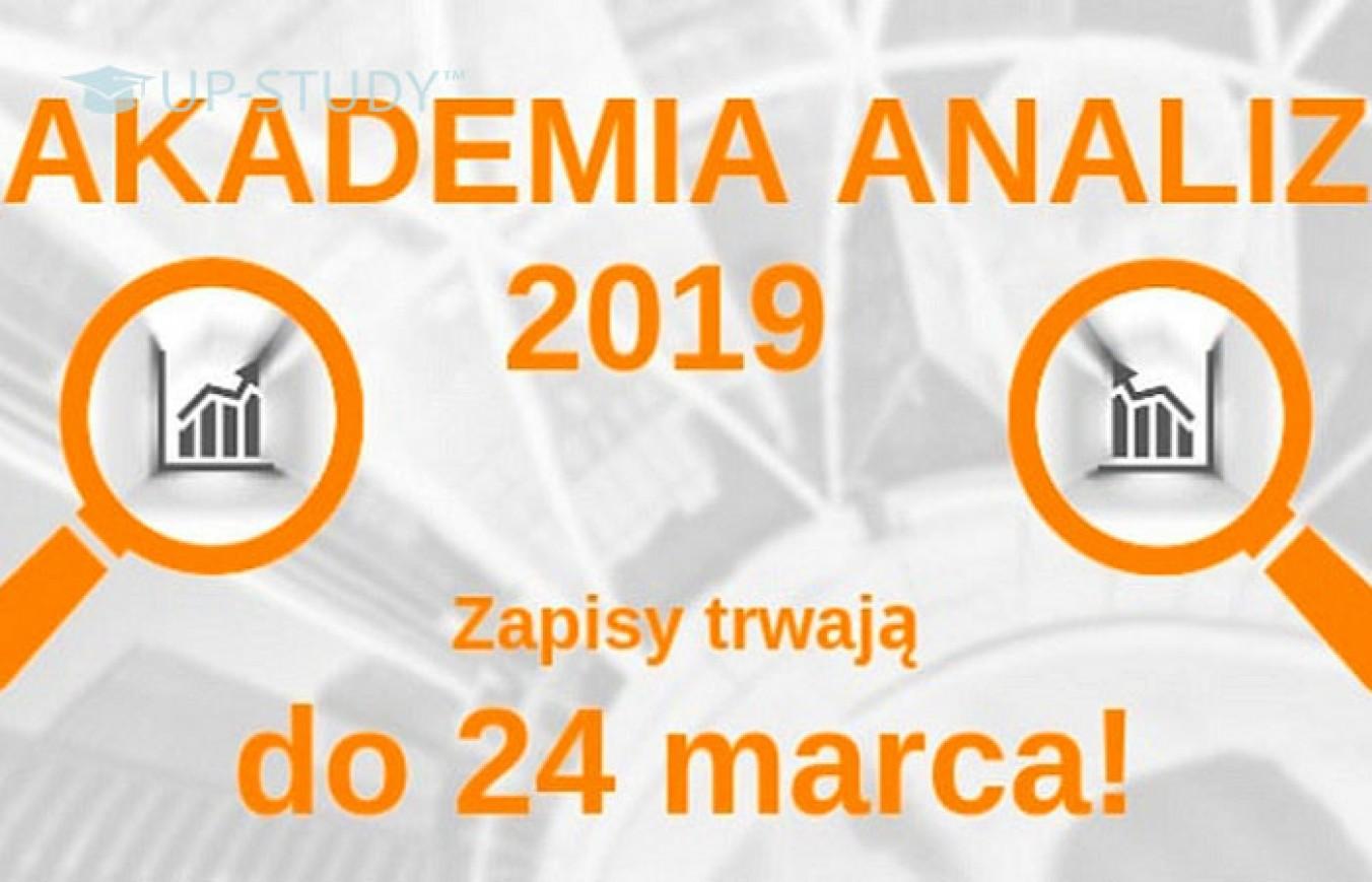 Академія аналізу 2019 — зареєструйте свою команду до 24 березня!