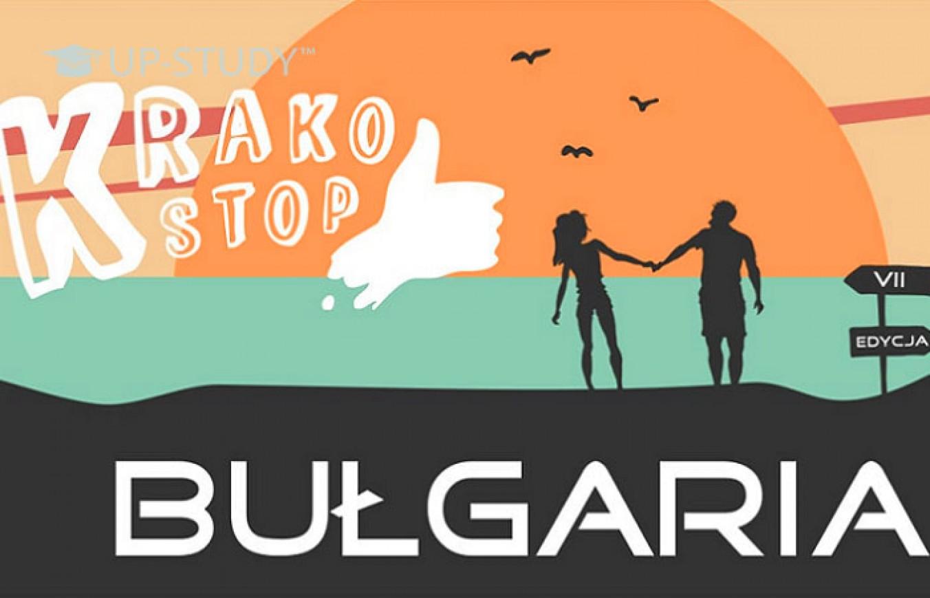 Реєстрація на 7-е видання Krakostop почалася!