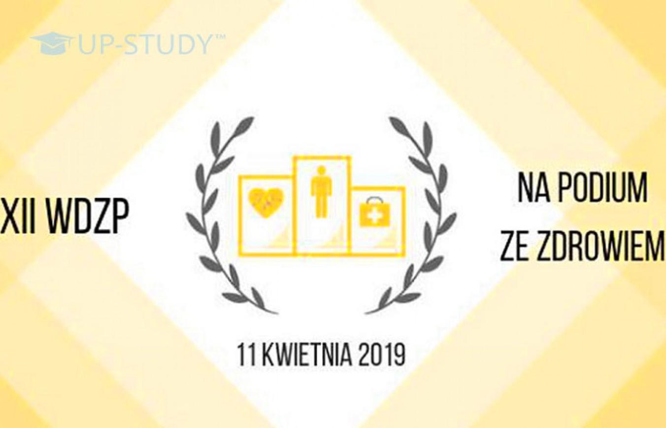 XII студентський науковий симпозіум «Вроцлавські дні здоров'я»