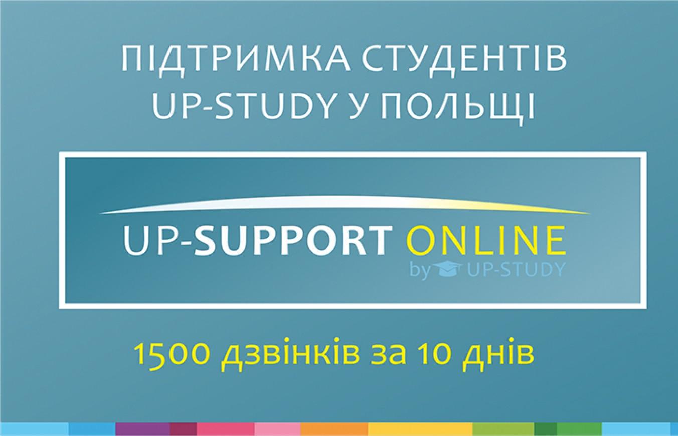 Комплексна підтримка студентів UP-STUDY у Польщі - UP-SUPPORT ONLINE