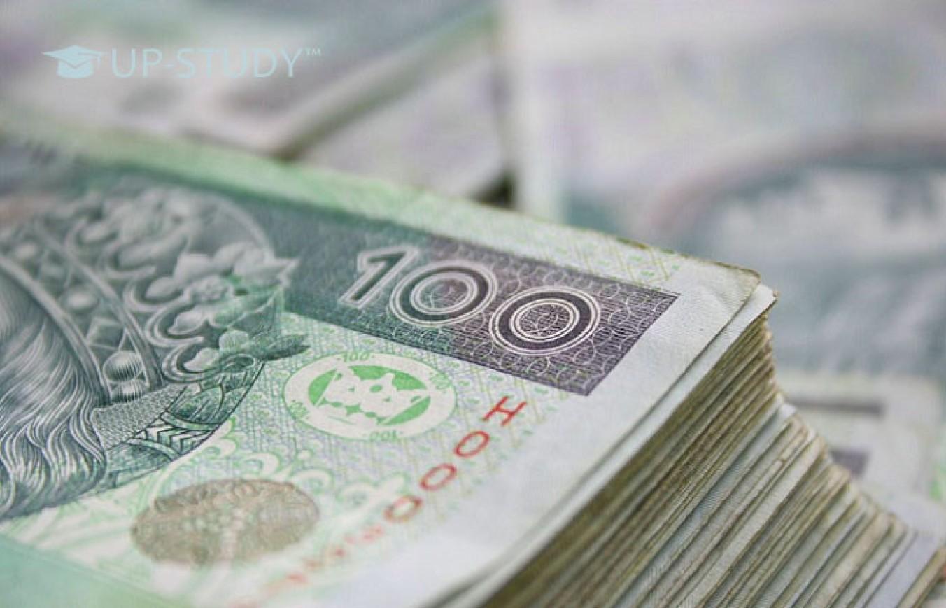 MNiSW Польської Республіки виділило додаткові гроші для збільшення зарплати співробітникам університетів