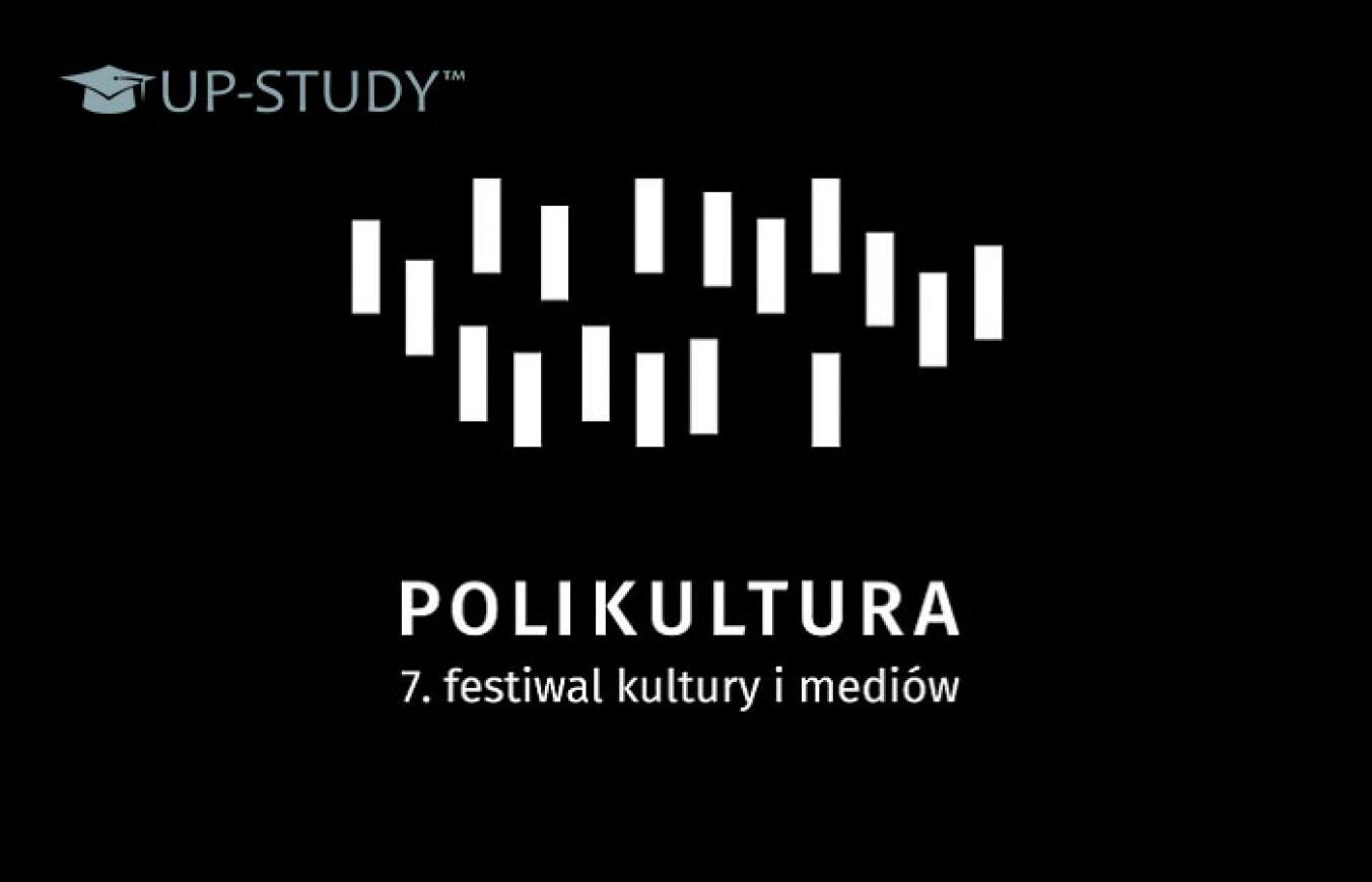 Полікультура 2019 — інформація про фестиваль