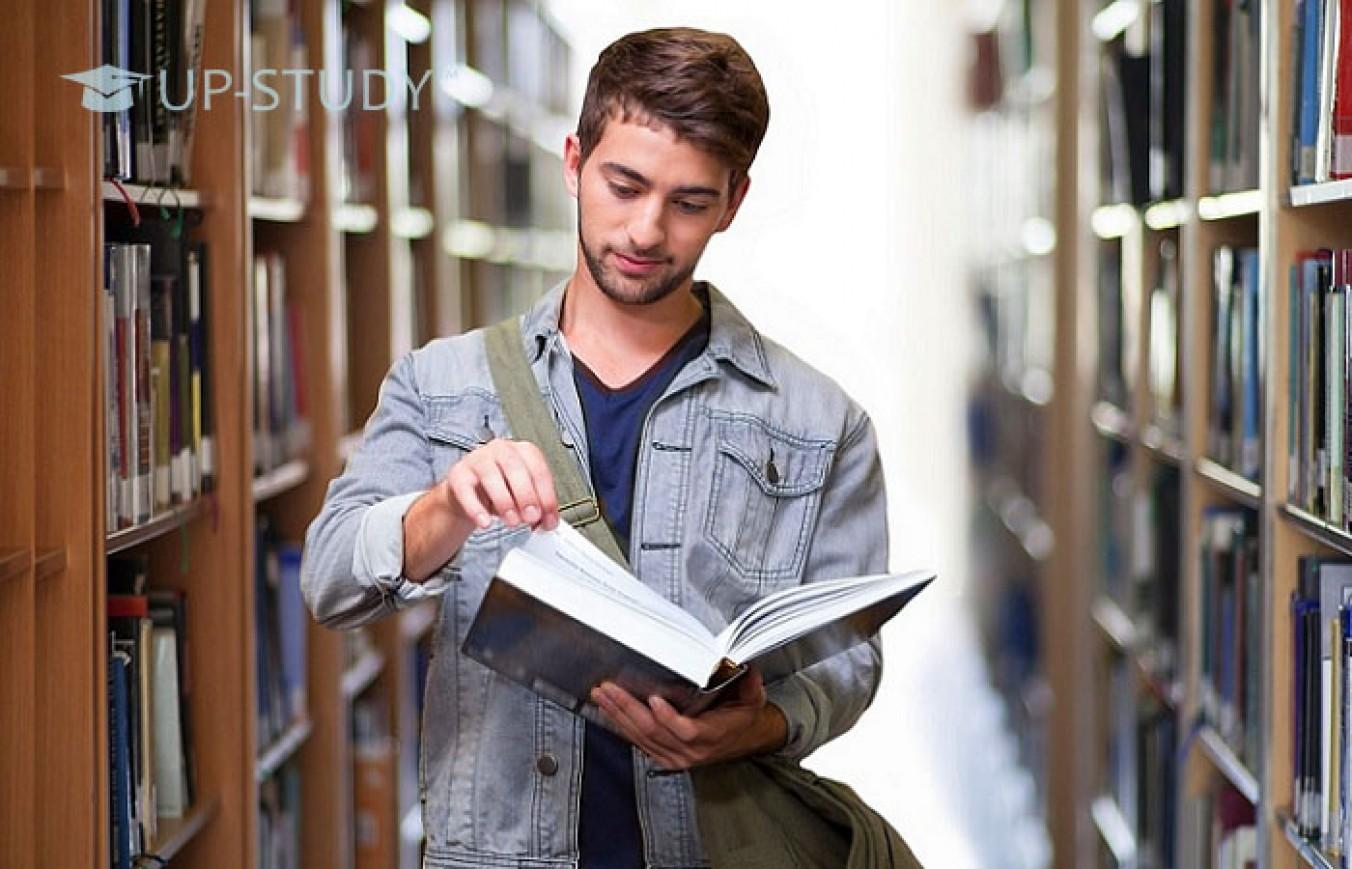 Як вибрати літературу для дипломної роботи? Ось кілька кращих практик