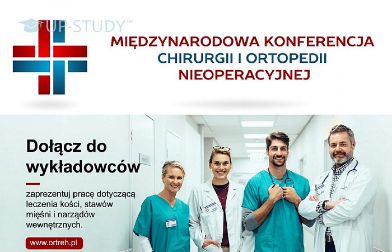 Міжнародна конференція з неоперабельної хірургії та ортопедії — інформація про подію
