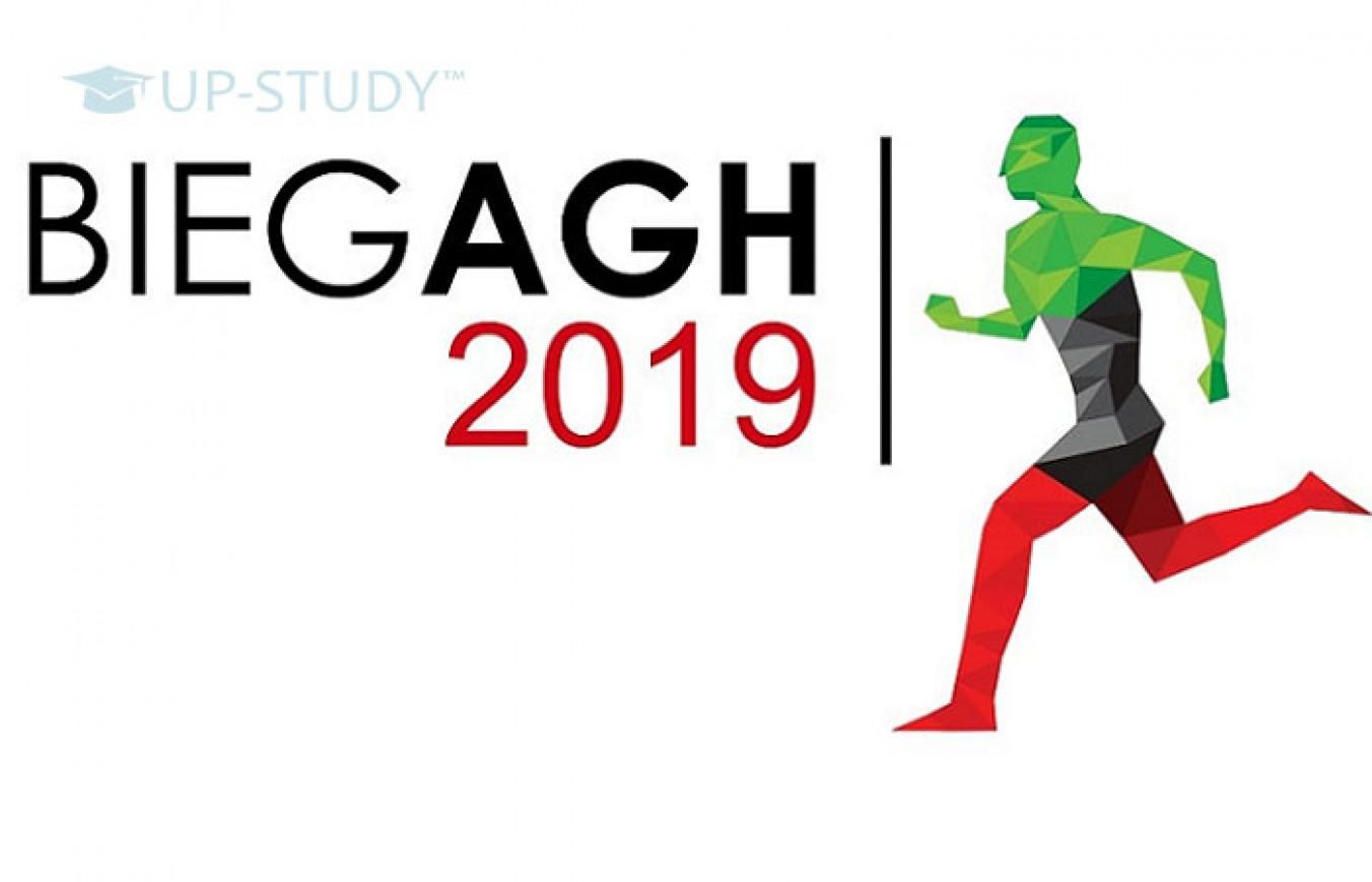 AGH run 2019 — інформація про подію