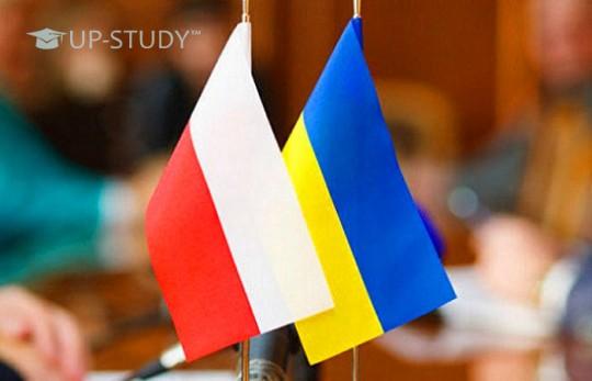 Що поляки насправді думають про українців, та як відгукуються про нас?