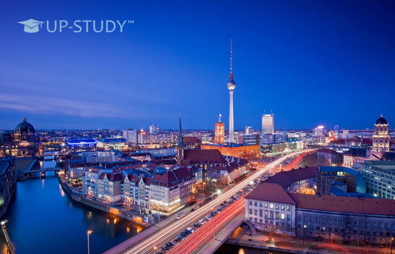 Доступні, але вражаючі вихідні у Берліні