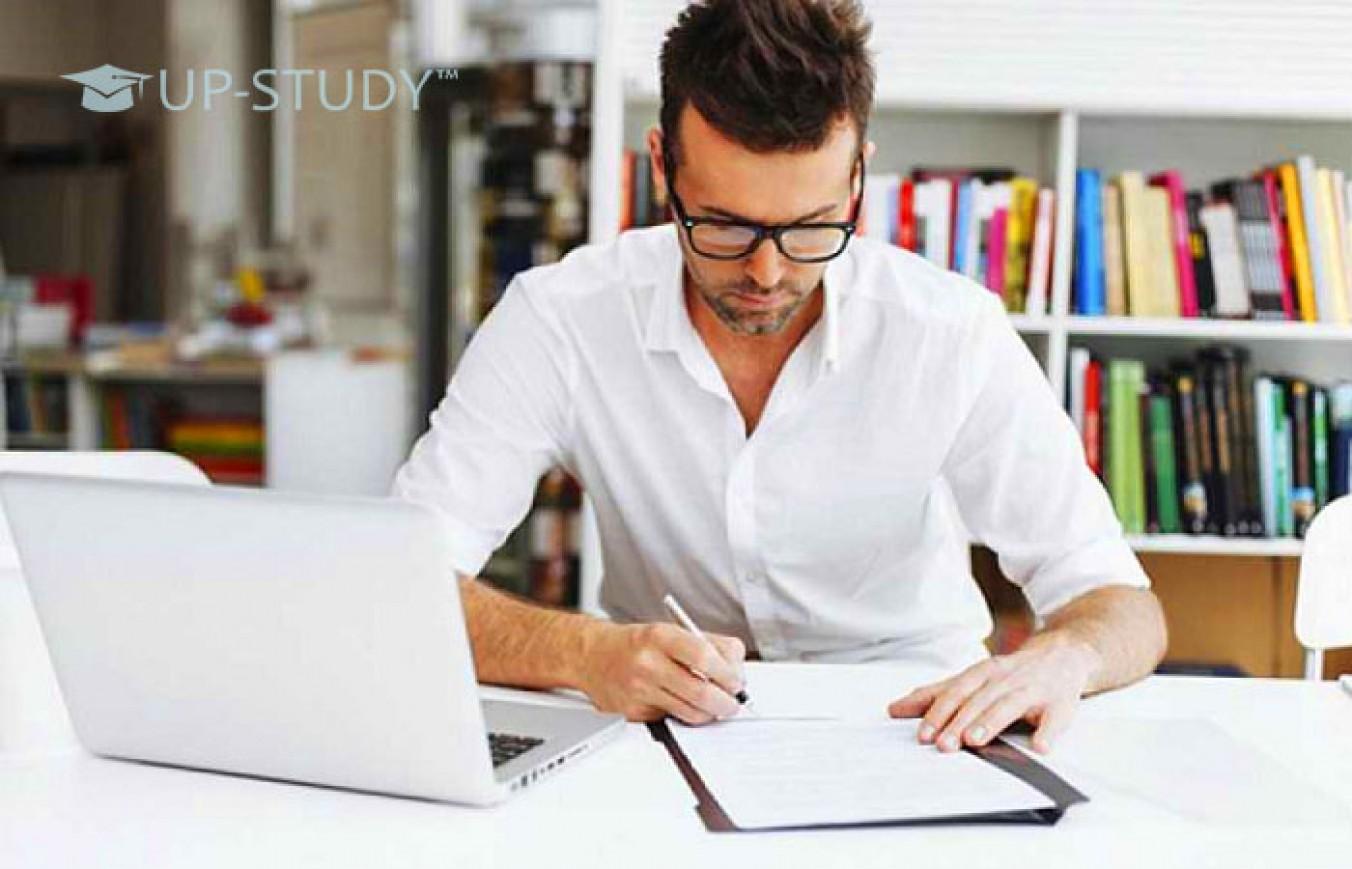Як правильно скласти висновки для дипломної роботи? Поради студентам польських ВНЗ