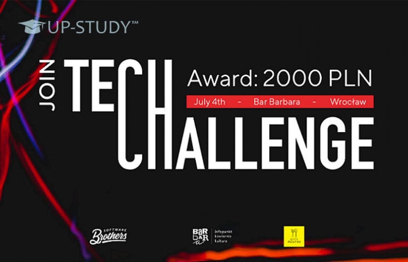 Tech Challenge 2019 — информация о событии