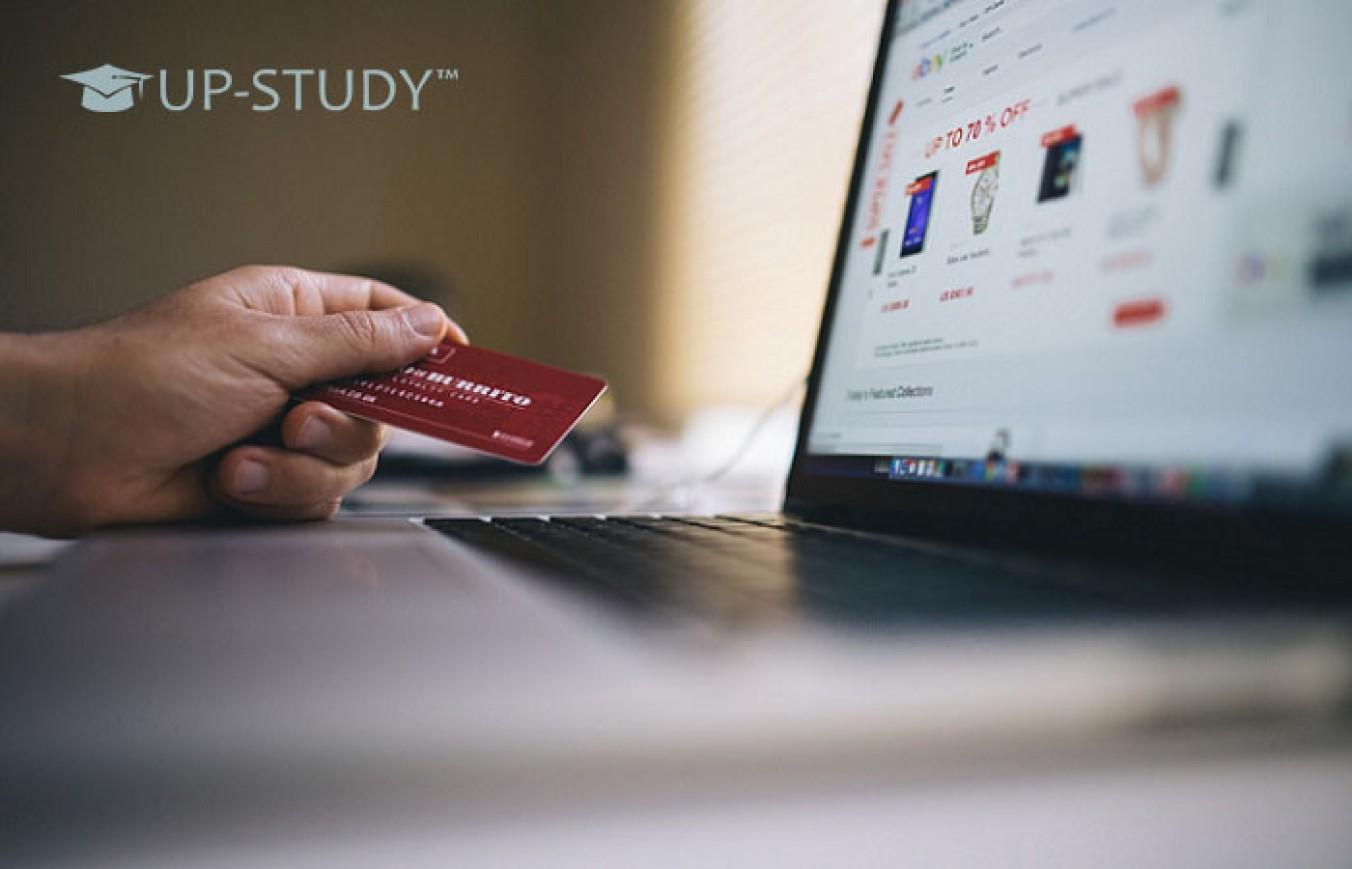 Практичні поради економії для студентів Польщі