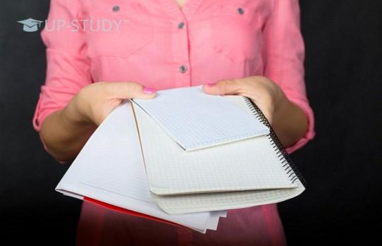 Як кинути навчання? — Форма заявки та видалення зі списку студентів