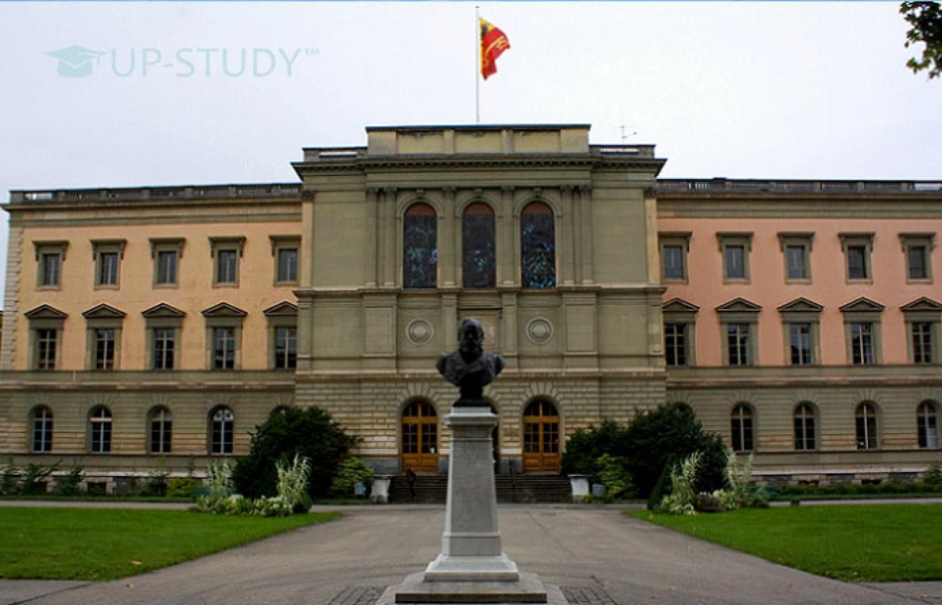 ТОП університетів світу: Університет Женеви (University of Geneva). Огляд університету