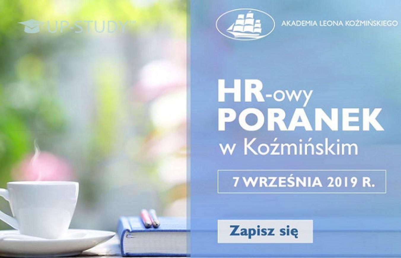 HR-ранок в Університеті Козьмінського