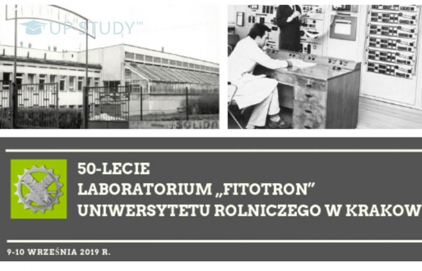 Лаборатории Фитотрона сельскохозяйственного университета в Кракове — 50 лет!