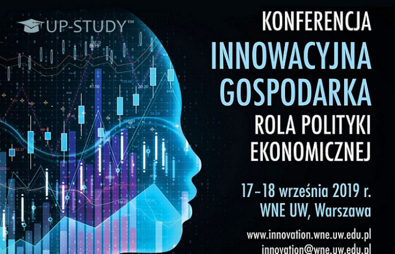 «Інноваційна економіка. Роль економічної політики» 2019 — інформація про конференцію