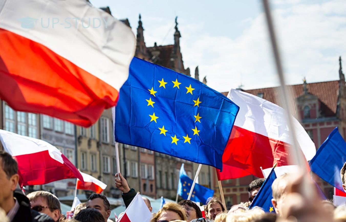 Як отримати Карту поляка українцю?