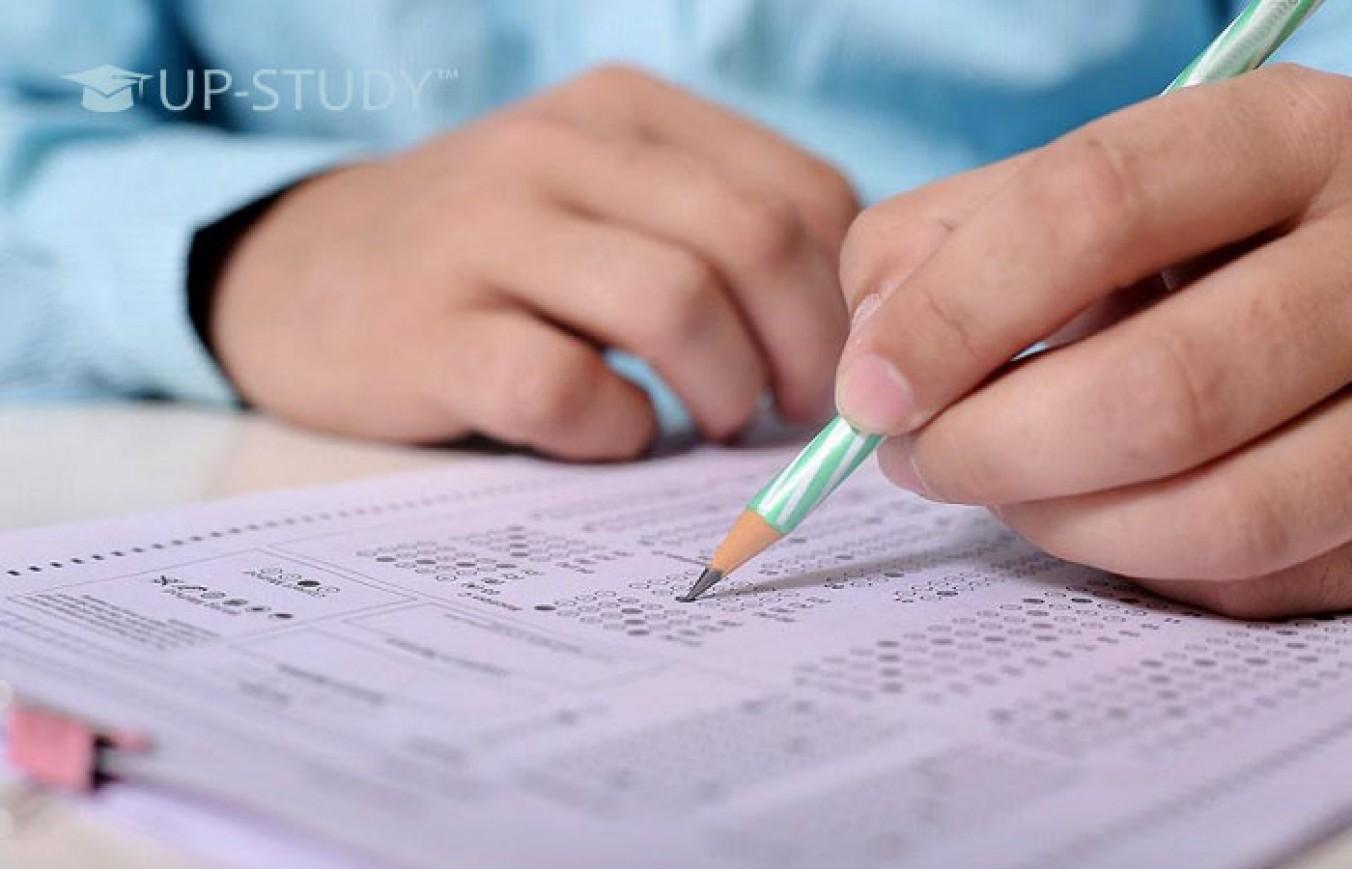 Продовження екзаменаційної сесії — як це зробити?