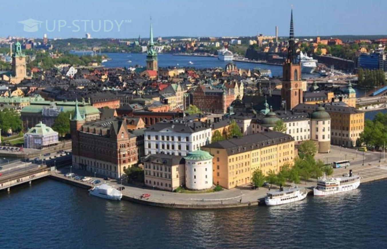 Галопом по Стокгольму на уїк-енд