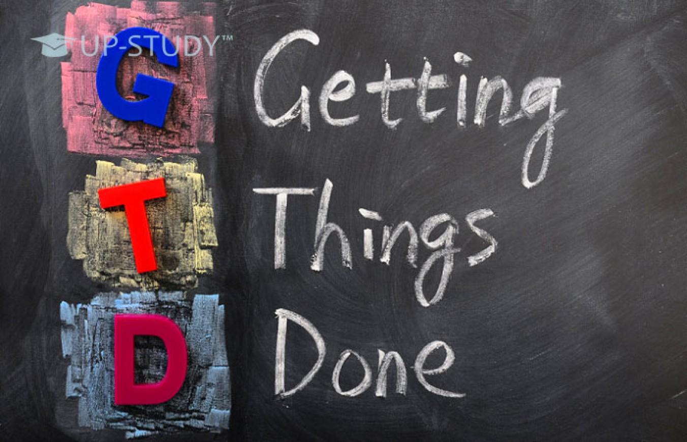 GTD тайм-менеджмент. Одна з корисних навичок для студентів та молодих фахівців Польщі