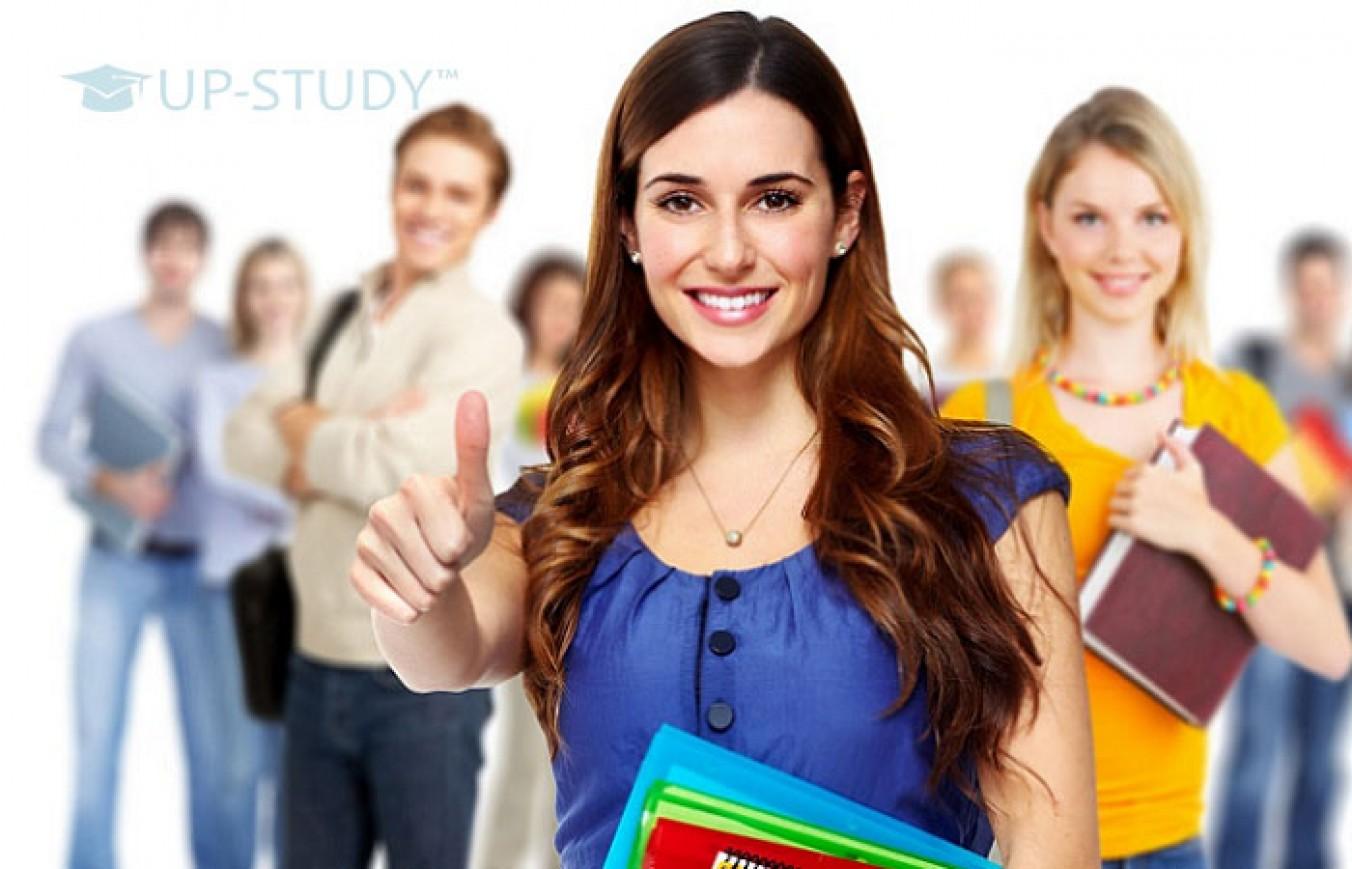 Яка рекомендація при виборі навчального закладу?