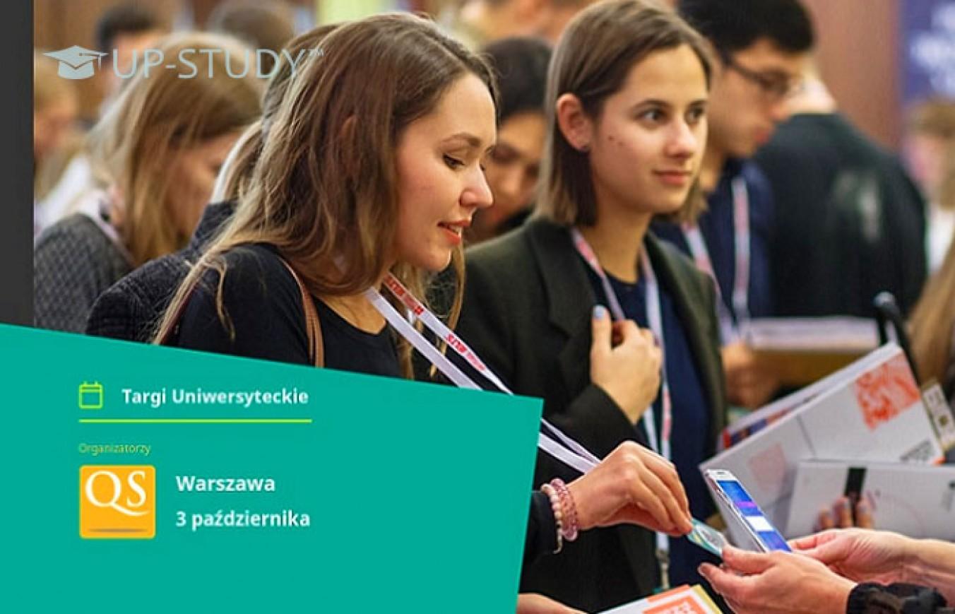 Міжнародний університетський ярмарок QS 2019 — інформація про захід