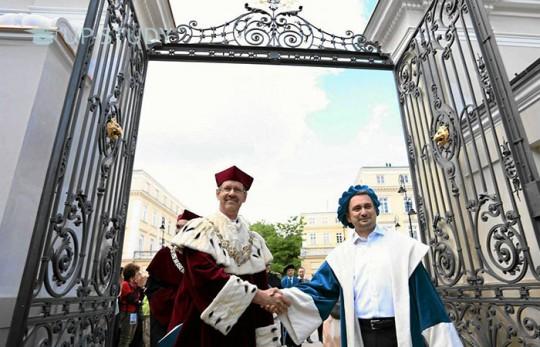 Варшавський Державний Університет. Вступ