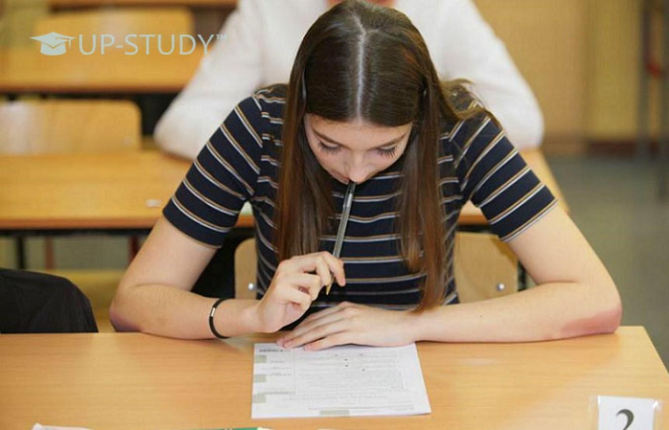 Чого не потрібно робити під час написання іспиту, навчаючись в університеті Польщі?