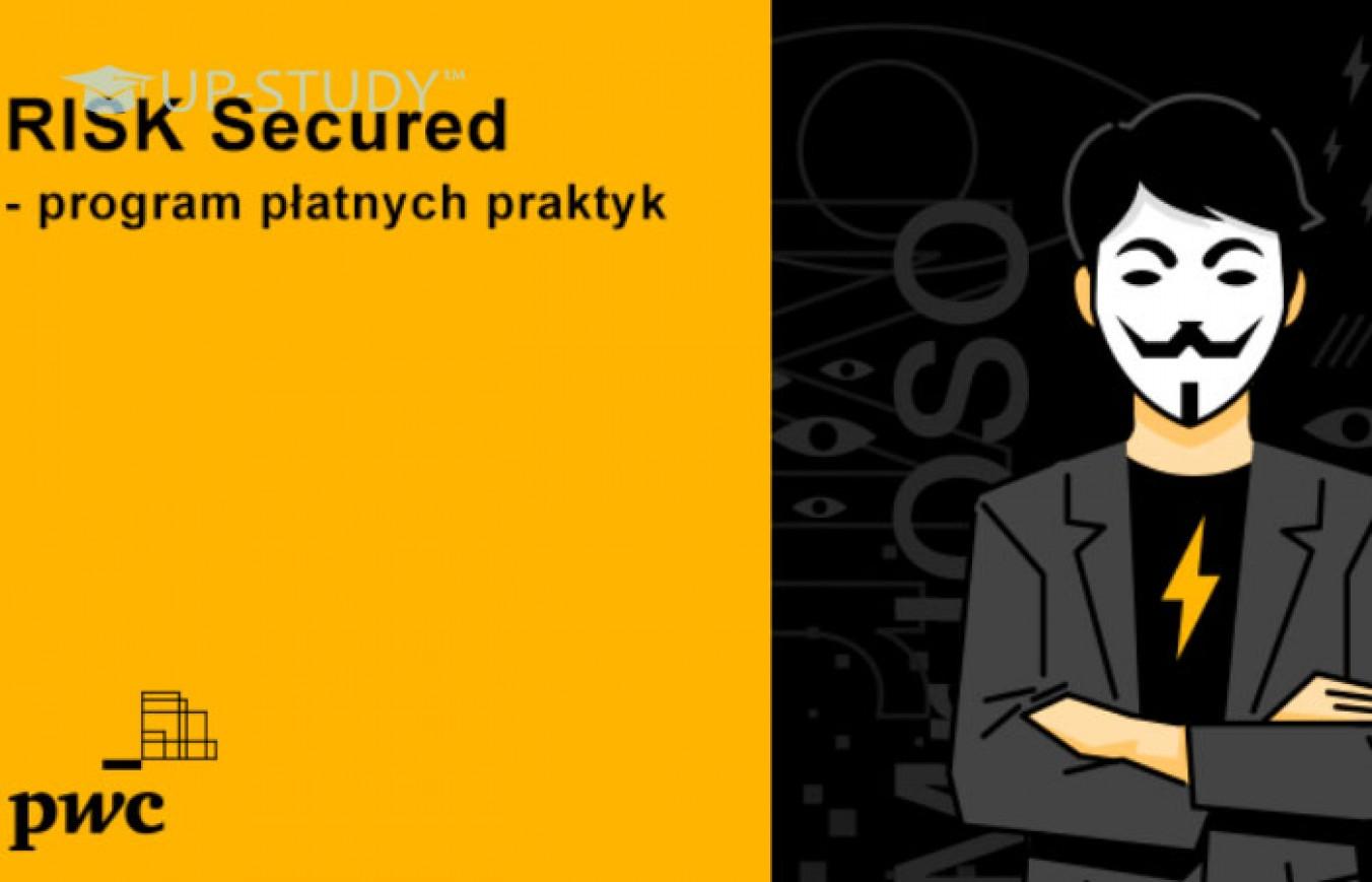 RISK Secured — оплачувана програма стажування