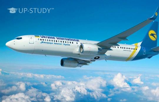 Чи має підстави авіакомпанія МАУ позиціювати себе як лоукост-перевізника? Перельоти з українським оператором