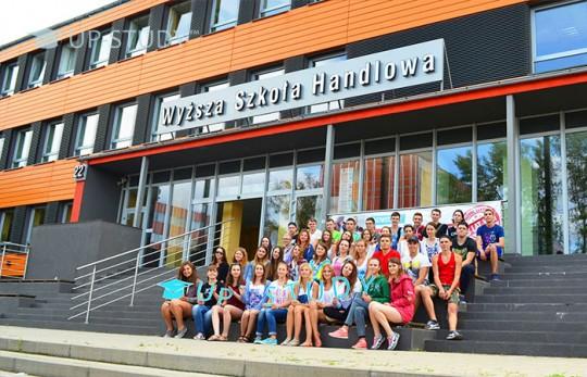 Куди вступати в Польщі? З'ясовуємо кращі міста для студентів.