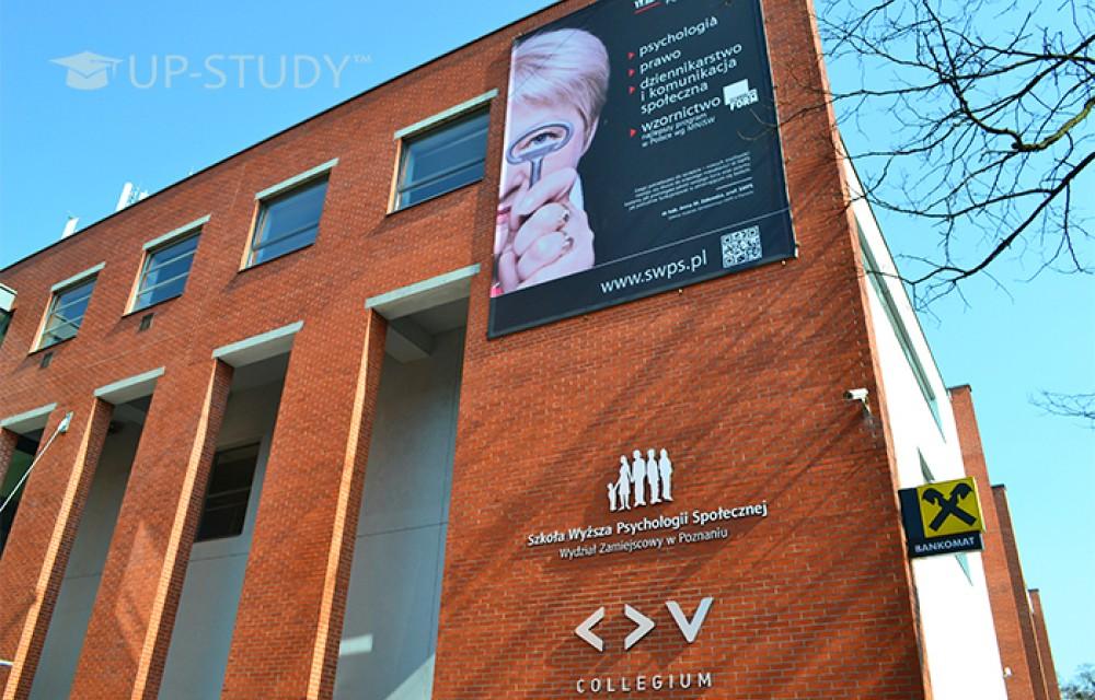 Університет Гуманітарних Наук і Психології