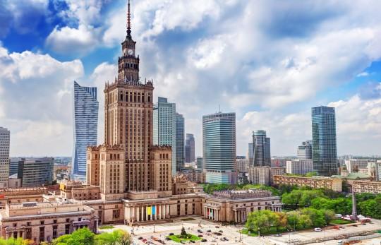 Скидка 40% на поступление в Польшу 2021