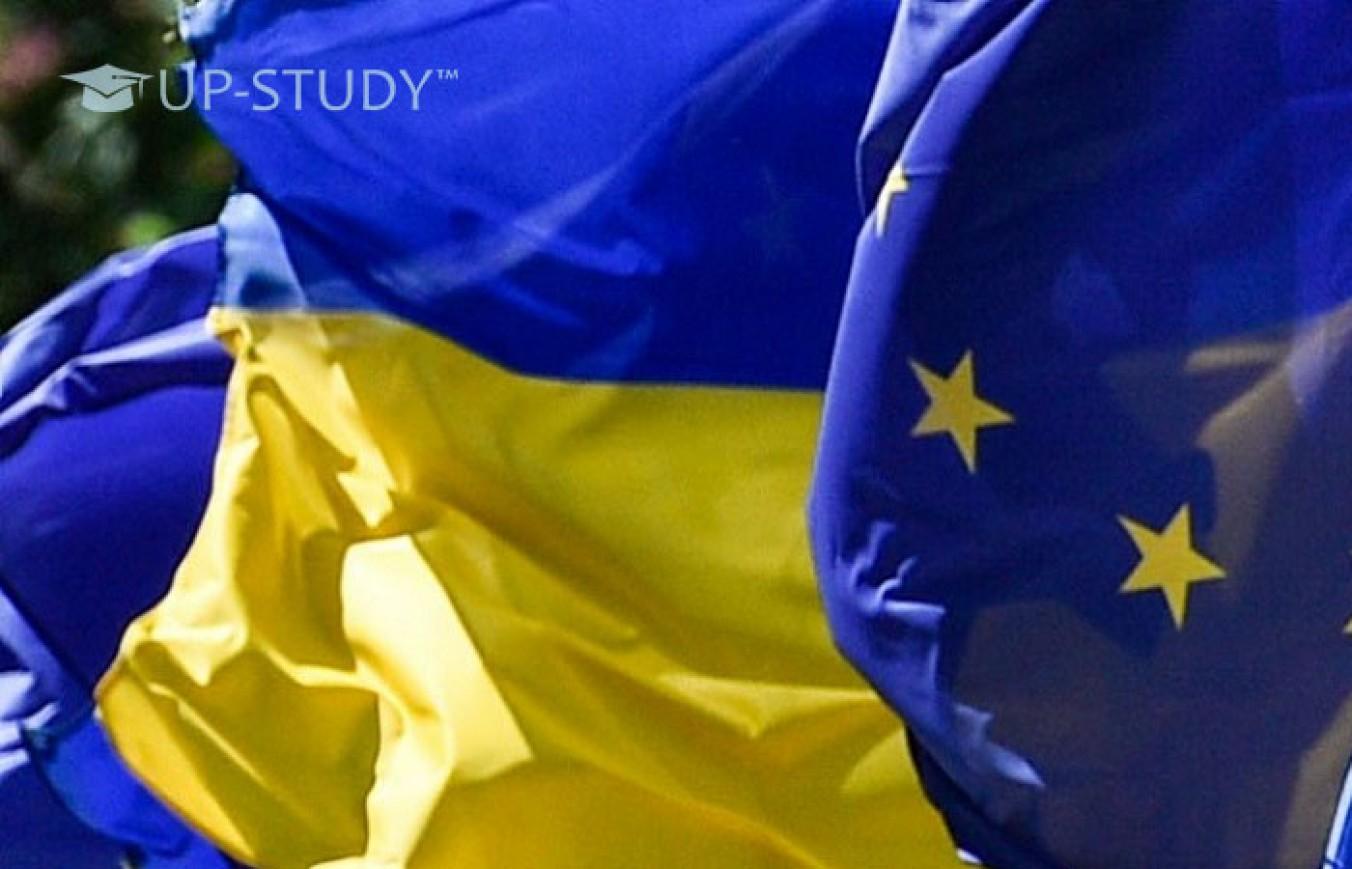 Що таке безвізовий режим з ЄС для українців?