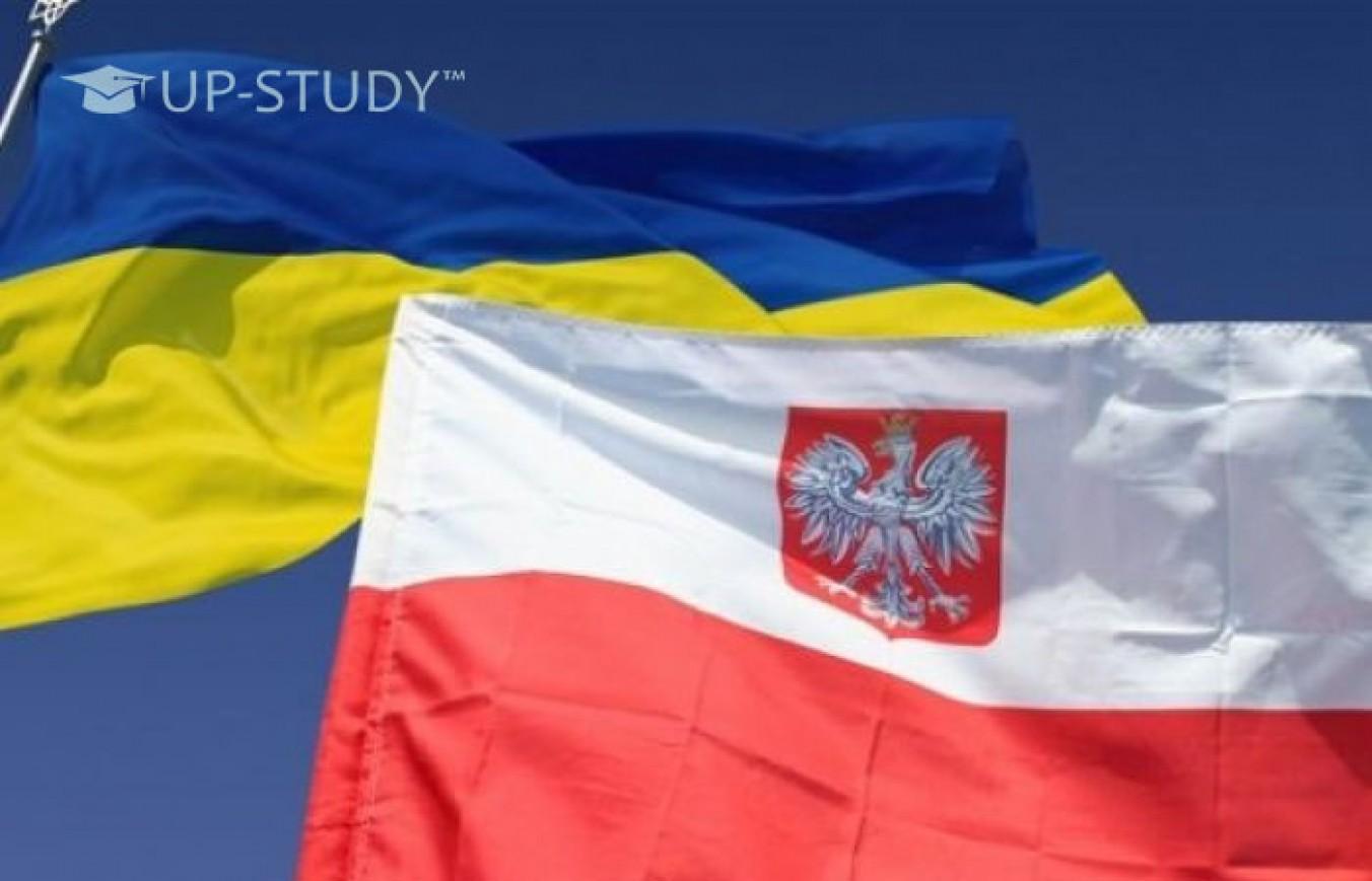 Студентська віза в Польщу для українців. Як відкрити?