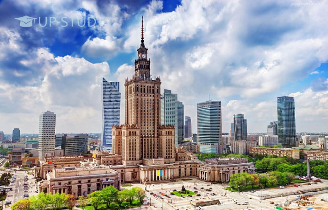 Варшава. Які перспективи відкриваються перед студентами в столиці Польщі?