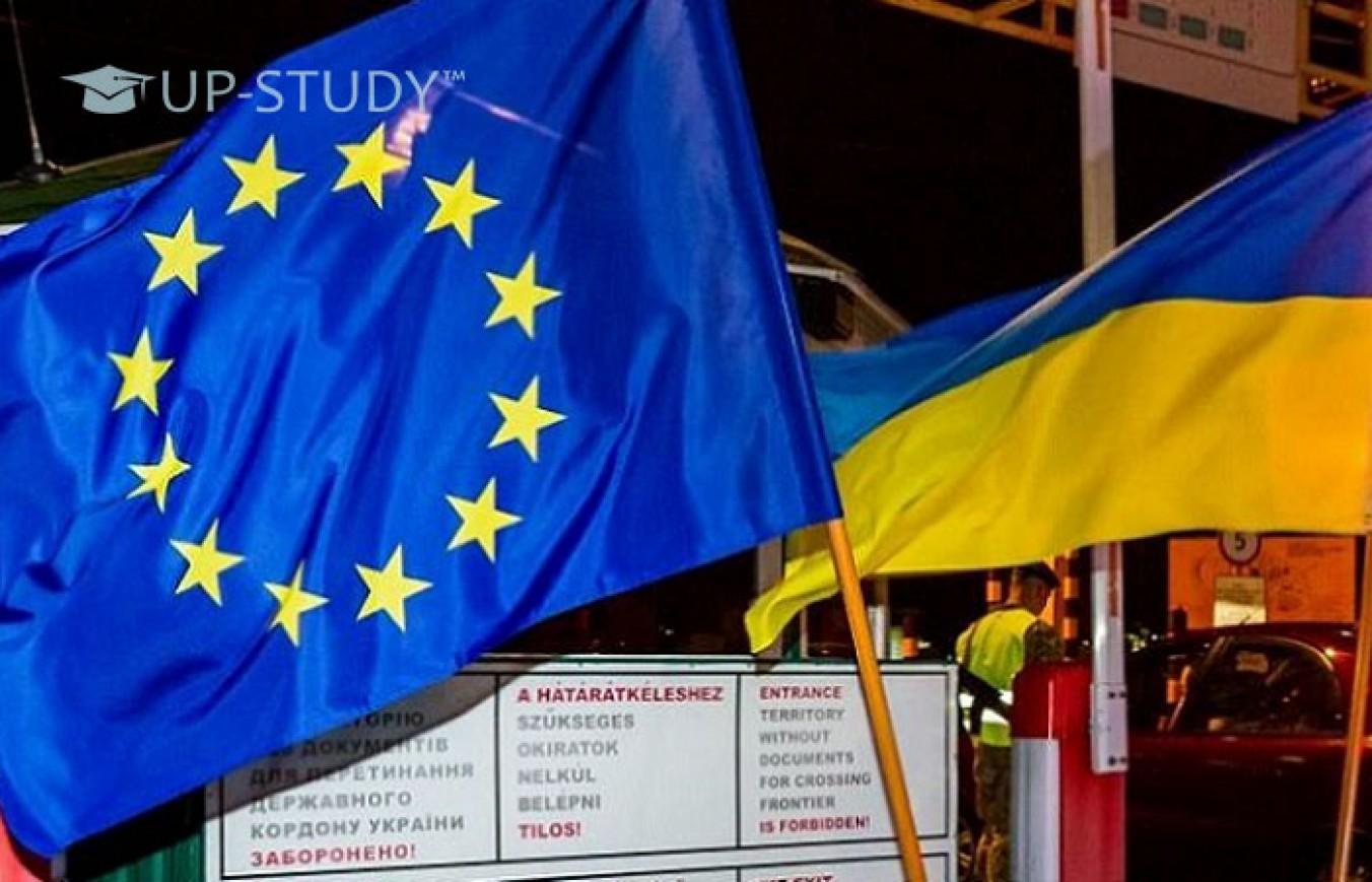Безвізовий режим для України відкрив багато можливостей. Розбираємося