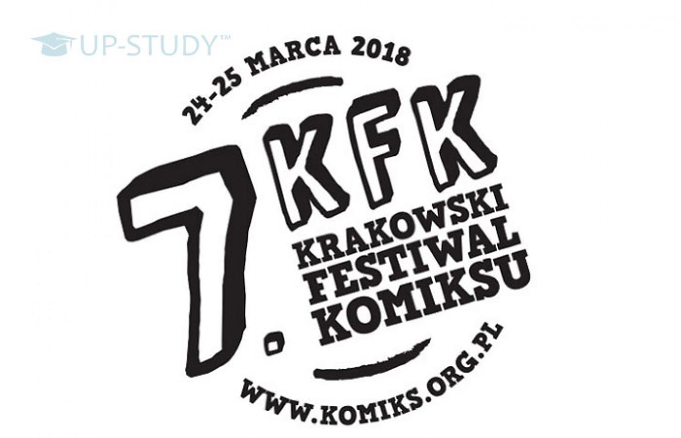 7-й Фестиваль коміксів у Кракові