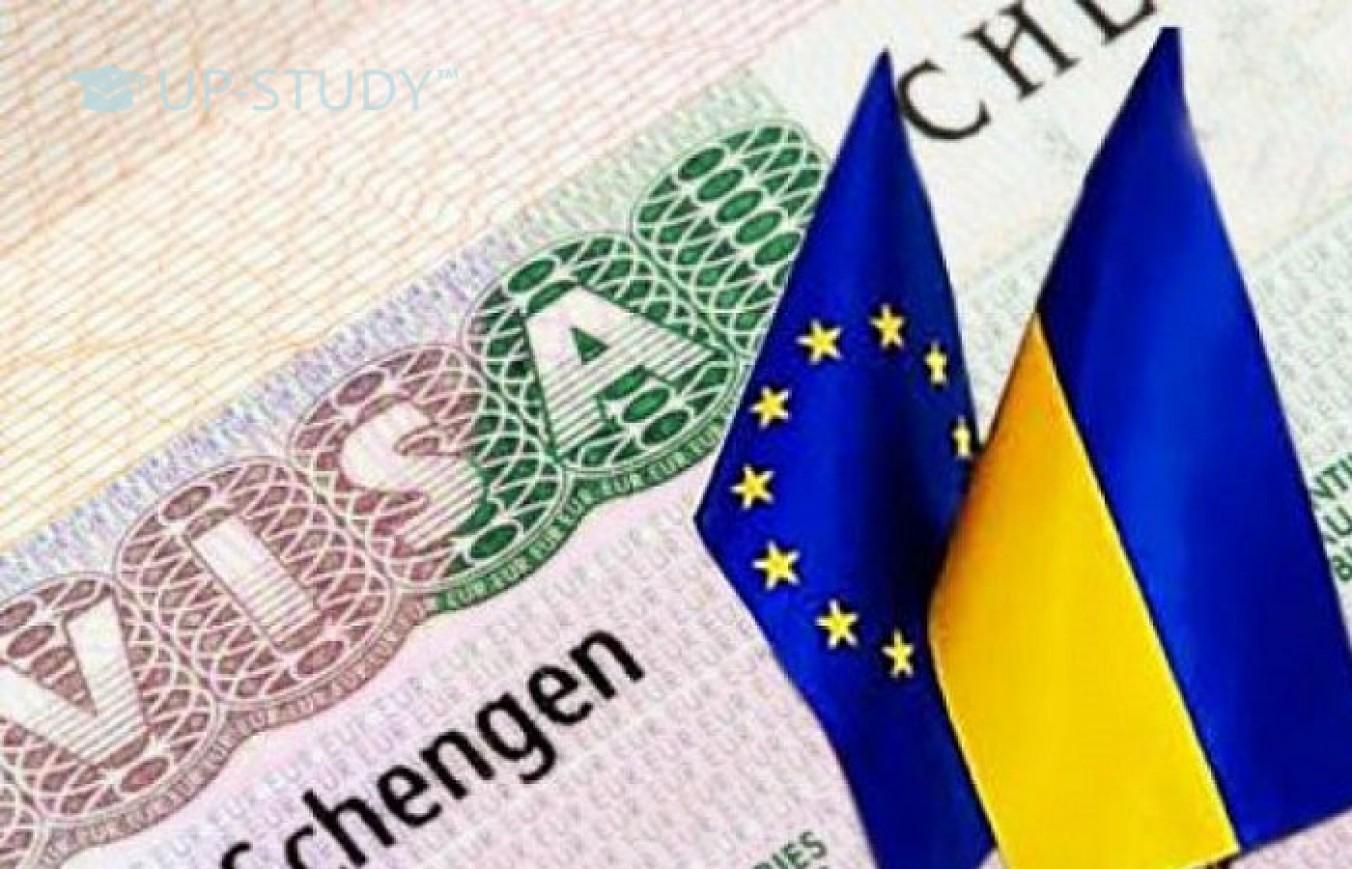 Скасування віз. Безвізовий режим для України