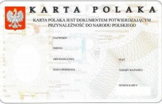 """Програма UP-STUDY """"Навчання в Польщі"""" Карта поляка"""