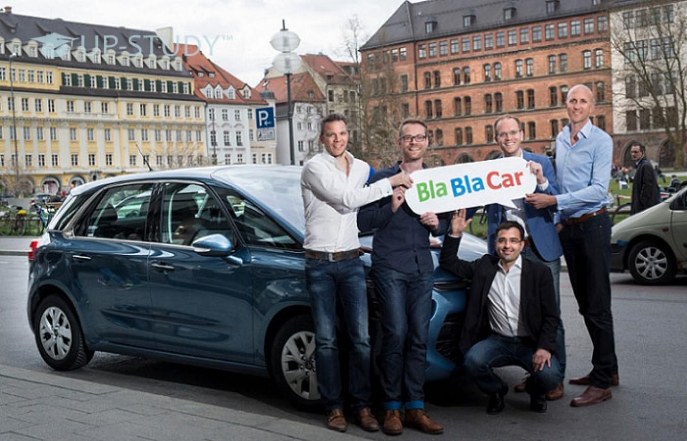 Bla Bla Car в Європі. Як користуватися. Розглянемо нюанси