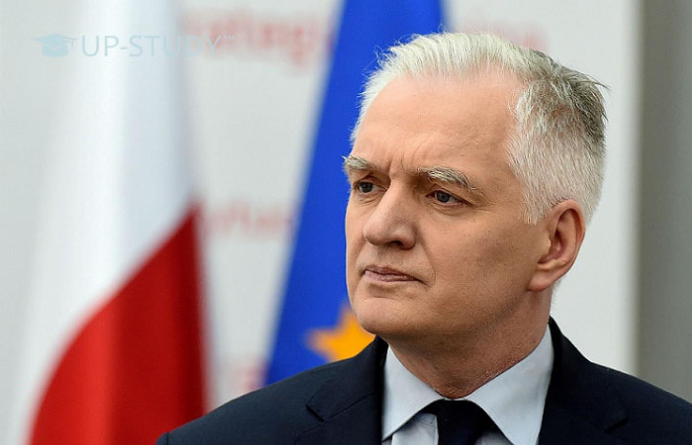 Кращі університети Республіка Польща отримали додаткові 95 мільйонів злотих