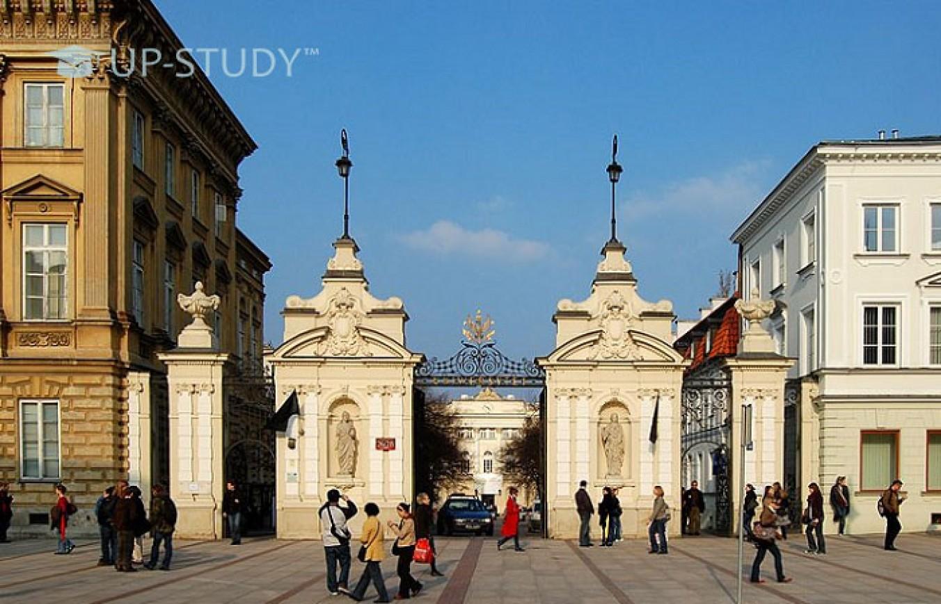 Державні інститути Польщі. Топ державних університетів