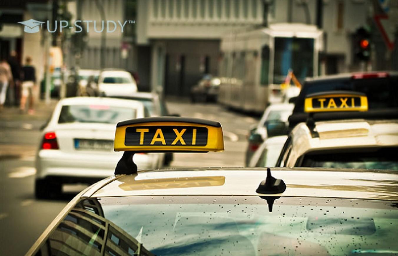 Поїздка до університету на таксі в Польщі. У скільки обійдеться поїздка?