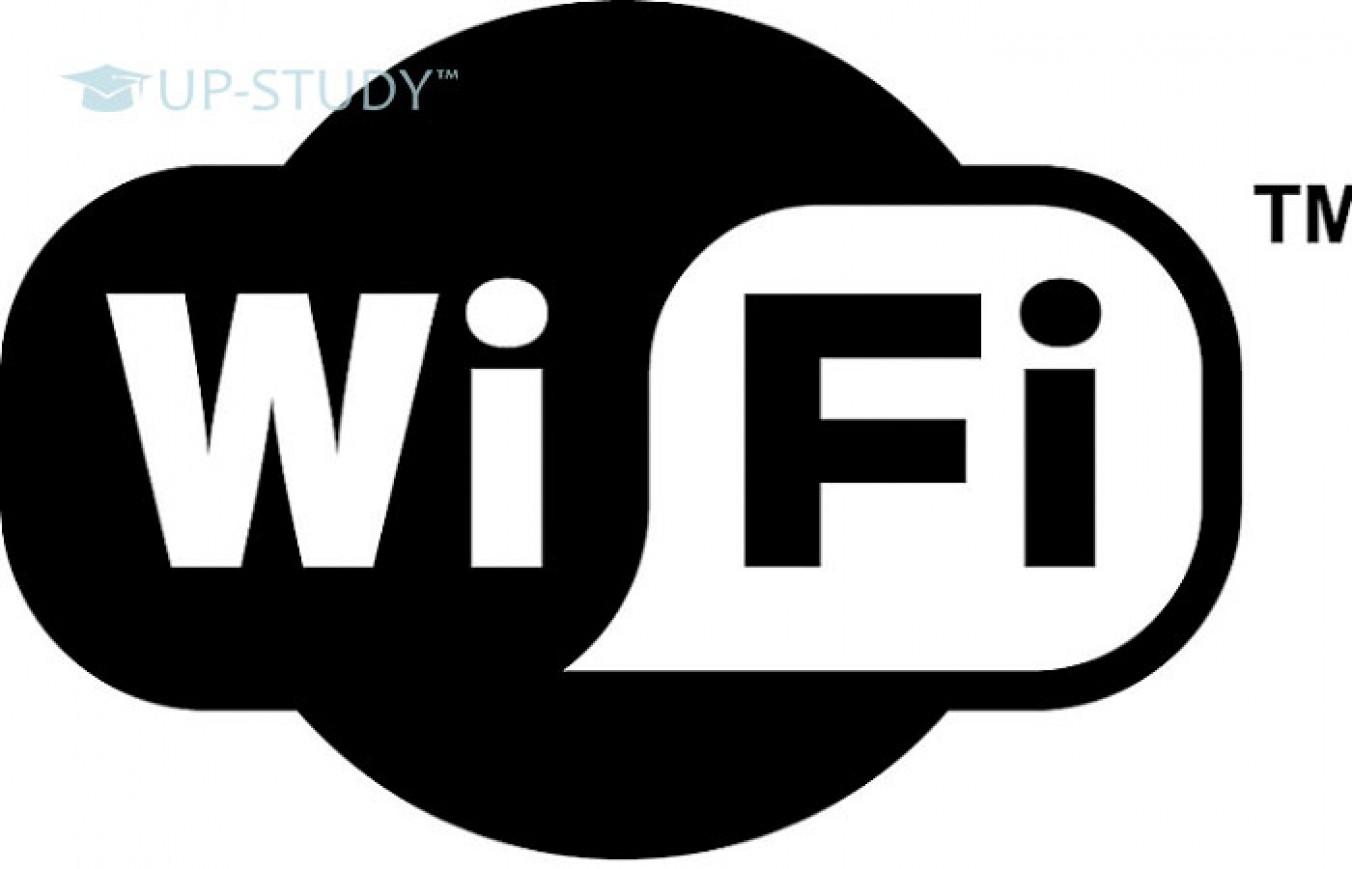 Поради туристам. Де шукати безкоштовний WiFi в Варшаві?