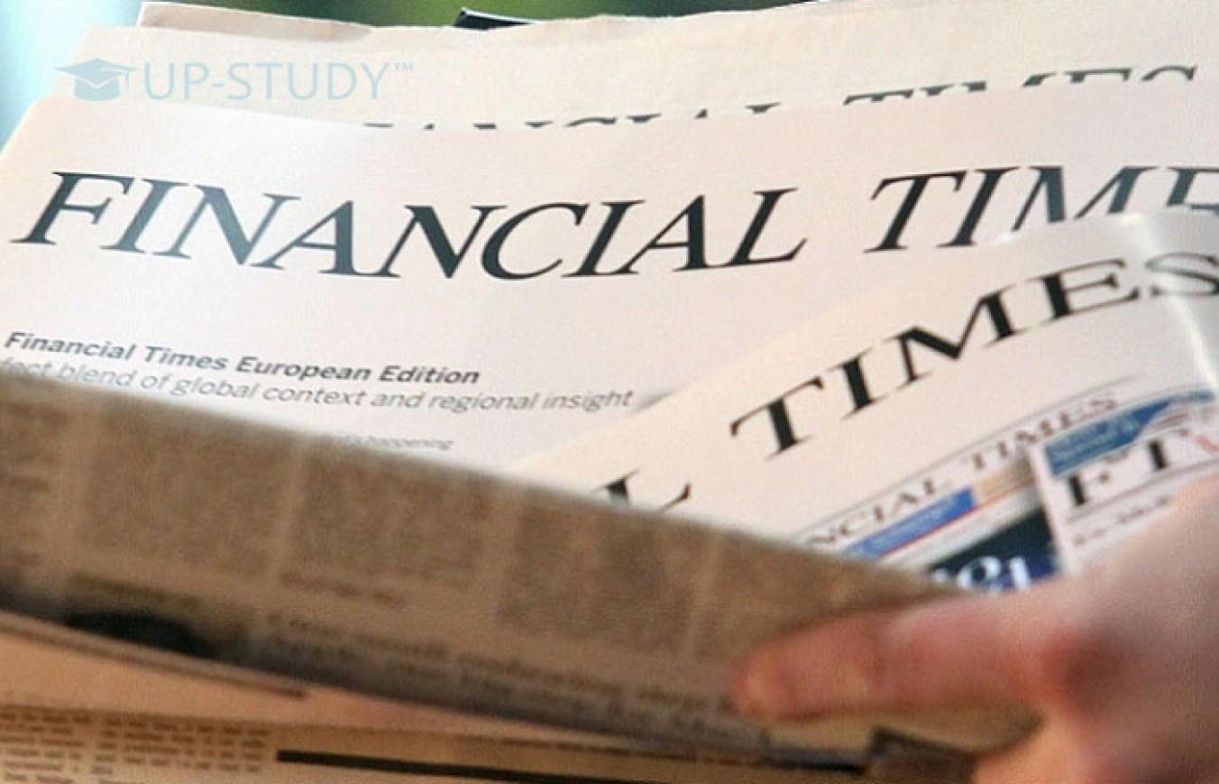 «Financial Times» визначила кращі європейські бізнес-університети. Хто потрапив в список?