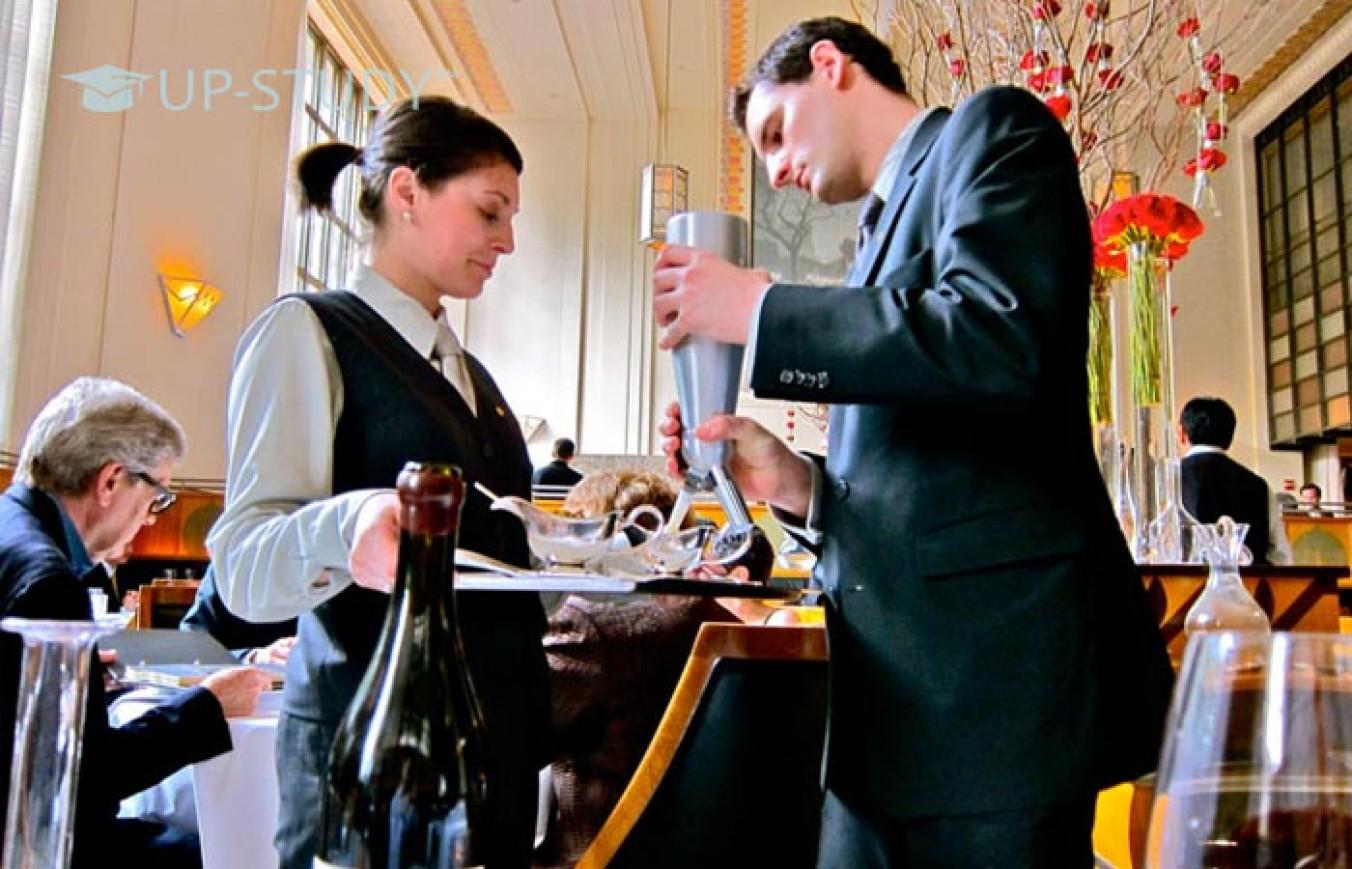 Спеціальність готельно-ресторанний та туристичний бізнес. Який університет вибрати?