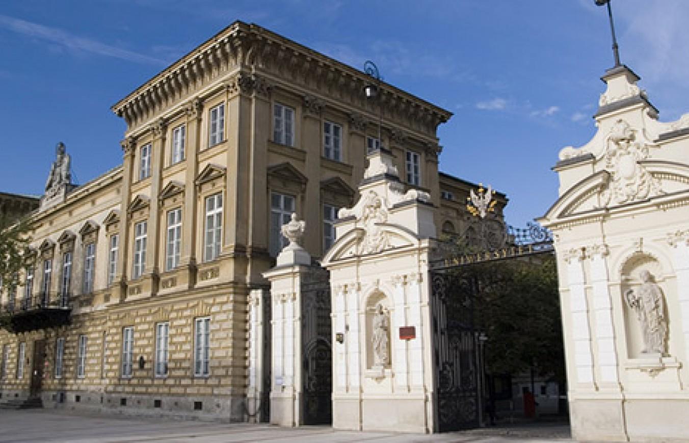 """Закриття ряду університетів у Польщі: """"to be, or not to be""""?"""