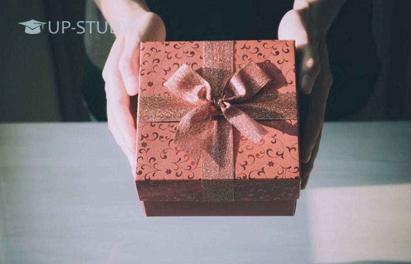 Подарунок для батьків на свята. Що купити близьким людям?